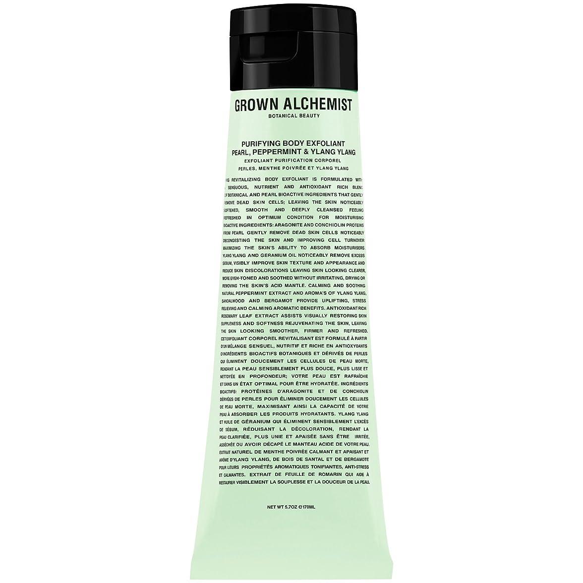 講師樹木入り口成長した錬金術師浄化体剥脱真珠ペパーミント&イランイラン170ミリリットル (Grown Alchemist) (x2) - Grown Alchemist Purifying Body Exfoliant Pearl Peppermint & Ylang Ylang 170ml (Pack of 2) [並行輸入品]