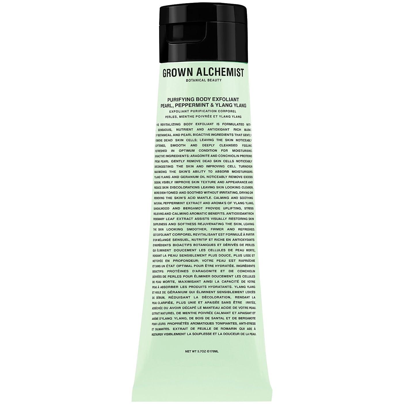 クリアロッカー大胆な成長した錬金術師浄化体剥脱真珠ペパーミント&イランイラン170ミリリットル (Grown Alchemist) (x2) - Grown Alchemist Purifying Body Exfoliant Pearl Peppermint & Ylang Ylang 170ml (Pack of 2) [並行輸入品]