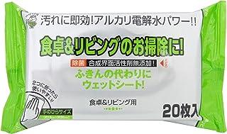 服部製紙 掃除シート アルカリ電解水 ホワイト 約縦18×横30cm 食卓 & リビング用 クリーナー 20枚入 ALP-4本体サイズ:10.0×20.0×3.0cm×4個