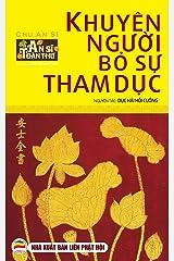 Khuyên người bỏ sự tham dục: An Sĩ toàn thư - Tập 4 (An Si toan thu) Kindle Edition