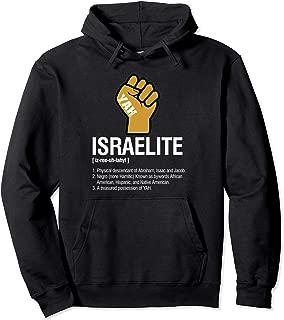Israelite Definition Hoodie