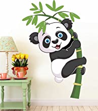 PAPER PLANE DESIGN Baby Panda Removable Decor Environmentally Mural Wall Stickers