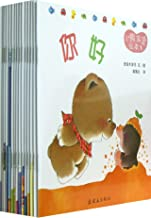 Baby Bear Picture Book (15 Volumes) (Chinese Edition)