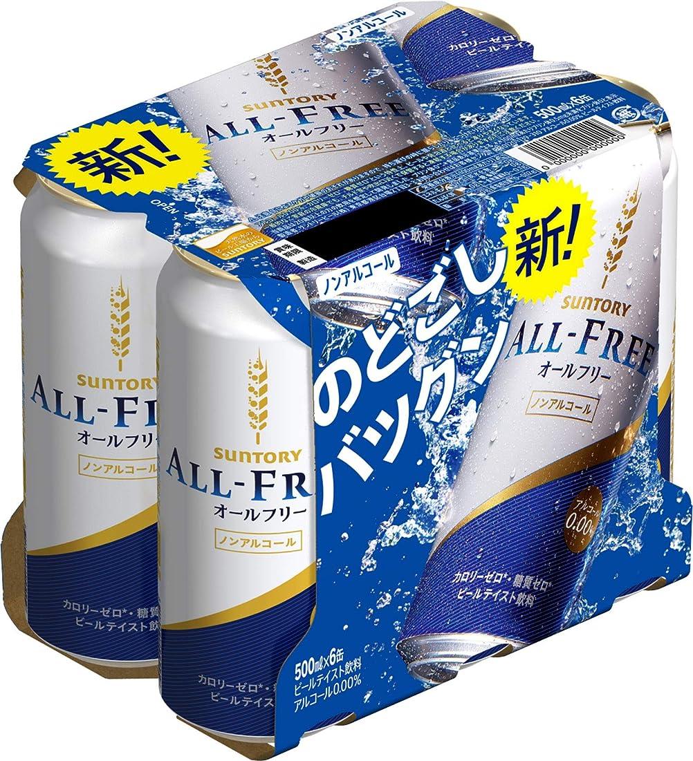 ばかげたブランド名説教するサントリー オールフリー 500ml×6本 ノンアルコールビールテイスト飲料