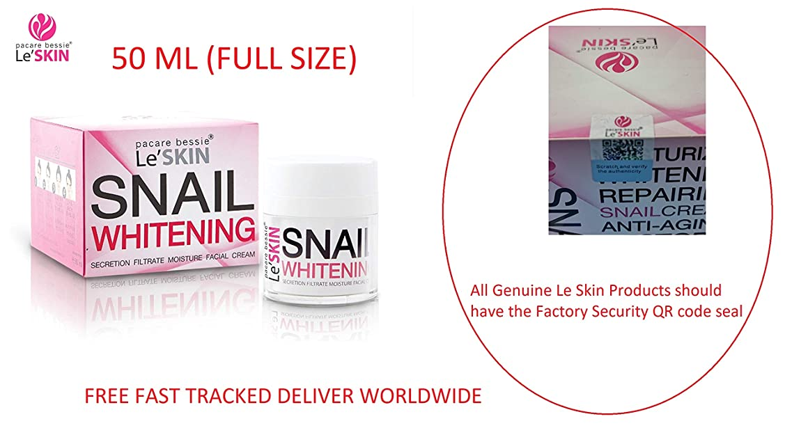 気候権限を与える管理しますLe'SKIN Snail Whitening Secretion Filtrate Moisture Facial Cream 50 ml