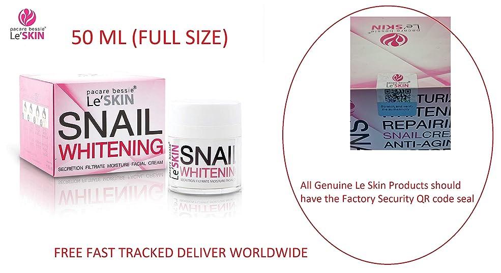 おもてなしのためにフォーラムLe'SKIN Snail Whitening Secretion Filtrate Moisture Facial Cream 50 ml