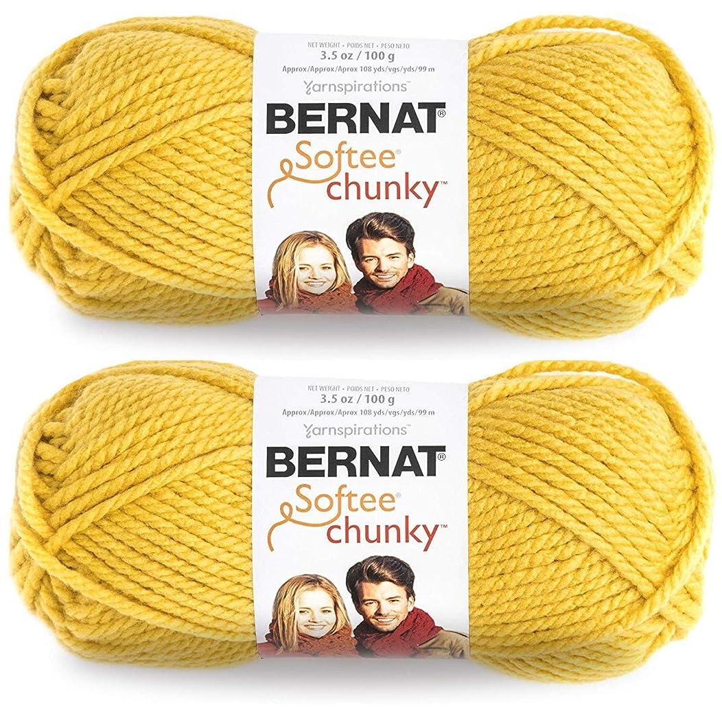2-Pack - Bernat Softee Chunky Yarn, Glowing Gold, Single Ball