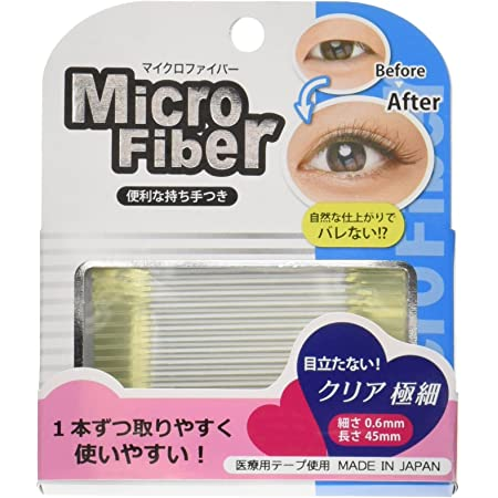 BN マイクロファイバーN レギュラー クリア MFN-01 (128本)