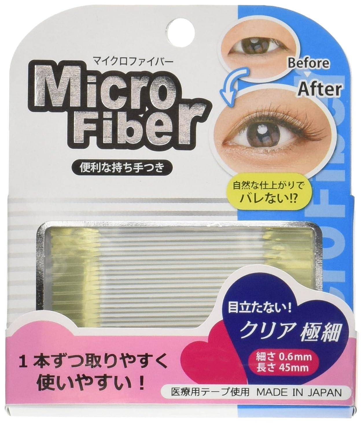 章リズムグレードBN マイクロファイバーN レギュラー クリア MFN-01 (128本)