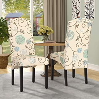 Merax Dining Chairs Accent Armless Chair, Set of 2 Living Room Chairs with Sturdy Wood Legs (Beige&Floral)