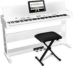Alesis 88鍵盤 初心者向け 電子ピアノ ライトタッチ鍵盤 【3本ペダル/ /椅子/鍵盤カバー/譜面立て付き】ホワイト 無料オンラインレッスン付属で自宅からレッスンが受講可能 AHP-1W