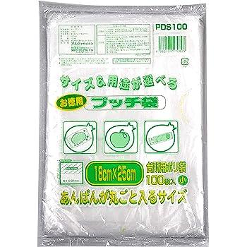 オルディ キッチンポリ袋 小 半透明 横18×縦25cm 厚さ0.01mm プッチ袋 食品保存袋 徳用 PDS100 100枚入