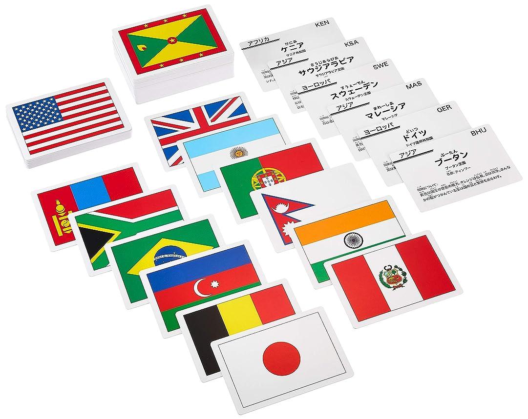 待つ懲戒生活世界の国旗カード100
