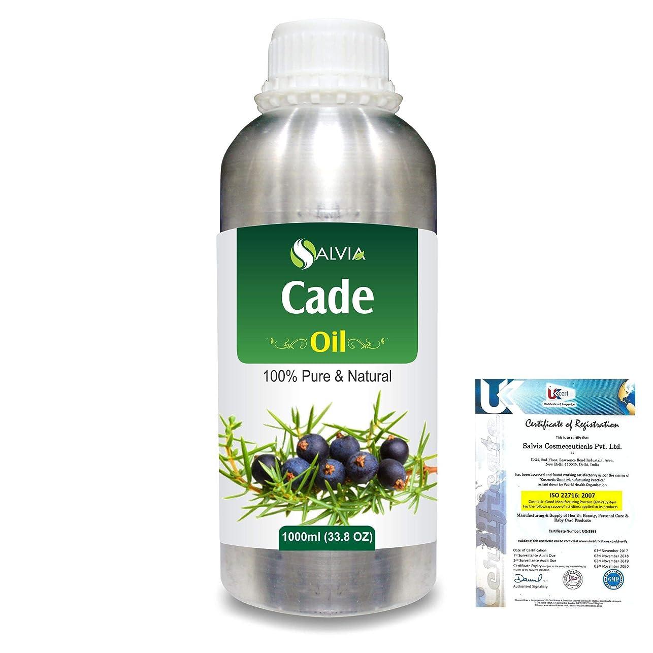 またねどうしたのシャーロックホームズCade (Juniperus oxycedrus) 100% Natural Pure Essential Oil 1000ml/33.8fl.oz.
