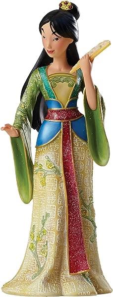 Enesco Disney Showcase Couture De Force Mulan Stone Resin Princess Figurine