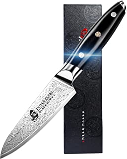TUO Paring Knife - Peeling KnifeUltra Sharp 3.5-inch - Small Kitchen Knives HighCarbonStainlessSteel- Kitchen Utility Knife with G10 Full Tang Handle - Black Hawk-S Including Gift Box
