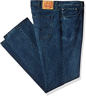 Men's 559 Relaxed - Straight Jean