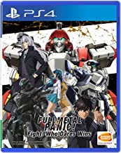 ps4 full metal panic