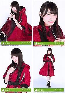 【渡辺梨加】 公式生写真 欅坂46 黒い羊 封入特典 4種コンプ