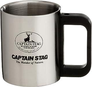 キャプテンスタッグ(CAPTAIN STAG) バーベキュー BBQ用 コップ マグカップ フリーダムダブルステン