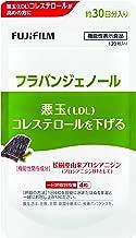富士フイルム (FUJIFILM) フラバンジェノール サプリメント (約30日分 120粒) 機能性表示食品