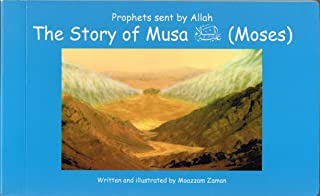 The Story of Musa (Moses)