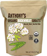 Organic Raw Hulled Buckwheat Groats 5lb by Anthony's, Grown in USA, Gluten Free