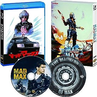 マッドマックス 40周年記念セット (2枚組) [Blu-ray]