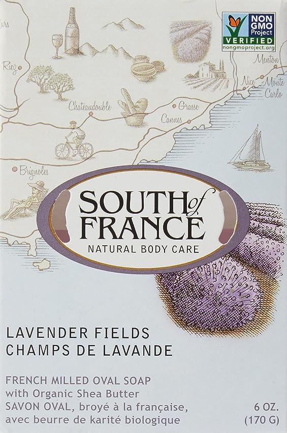 その後エンドテーブル配るSouth of France - フランスの製粉された野菜棒石鹸のラベンダーは守備につく - 6ポンド