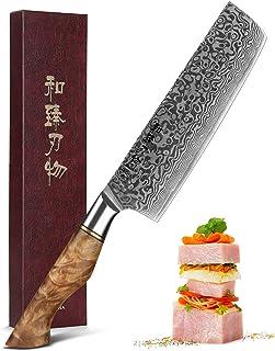 HEZHEN Style Japonais 18 cm Couteau Nakiri, à légumes durable-67 Couches Couteau de Cuisine en Acier Damas Tranchant Rasoi...