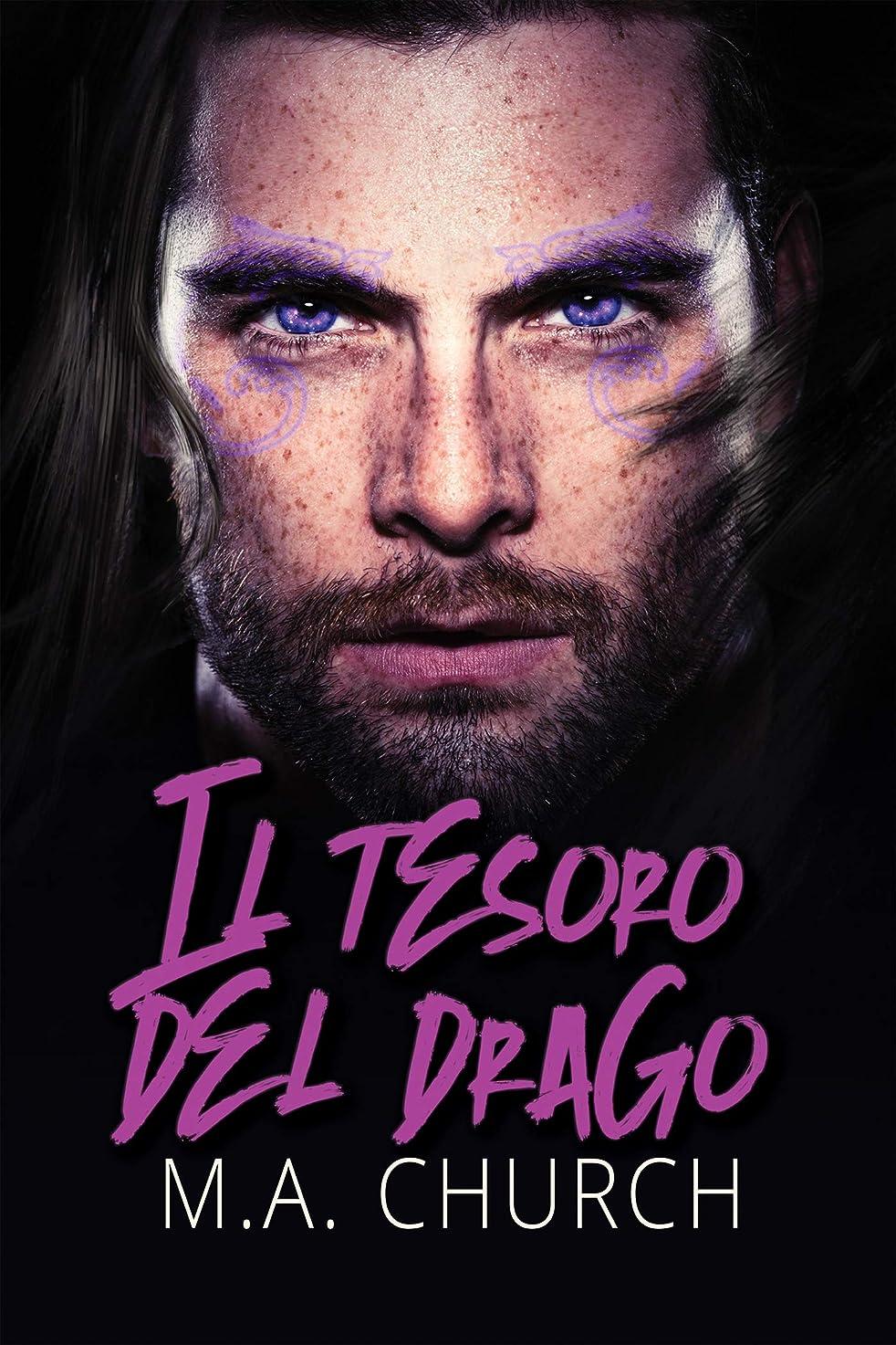 定義するしっとりヘクタールIl tesoro del drago (Dreamspun Beyond Vol. 5) (Italian Edition)