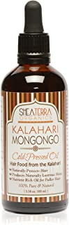 Shea Terra Organics Cold Pressed Kalahari Mongongo Oil | Natural Hair Protection, Scalp Treatment, Texture Solution - Rinse Out or Leave-In Conditioner – 3.38 oz