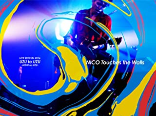 """NICO Touches the Walls LIVE SPECIAL 2016 """"渦と渦 ~西の渦~""""(完全生産限定盤) [DVD]"""