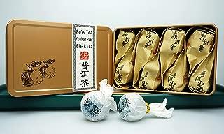Pu-erh Tea,Yunnan Black Dragon Pearl Tea,Premium Quality Fermented Puerh Tea,Old Tree Tea,云南临沧古树,龙珠普洱
