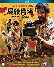 One Cut Of The Dead (Don't Stop The Camera) [Blu-ray]
