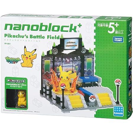 ナノブロックプラス ポケットモンスター ピカチュウのバトルフィールド PP-001