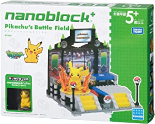 Kawada Takaratomy NanoBlock + Pokemon Figure - Pikachu Pokemon Battlefield Puzzle (222 Pieces)
