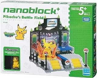 Kawada Takaratomy NanoBlock + Pokemon Figure - Pikachu Pokemon Battlefield Puzzle (222 Pieces)
