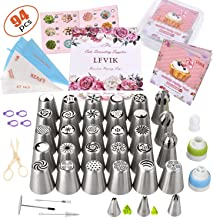 Russian Piping Tips Set 94 Pcs - Cake Decorating Supplies Baking Supplies with 29 Icing Flower Frosting Tips 3 Ball Piping Tips 47 Thickened Pastry Bags Cupcake Decoration Tips Kitchen Gift Box