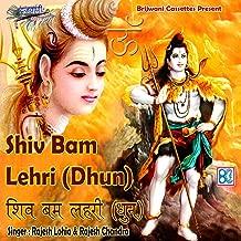 Shiv Bam Lehri (Dhun)