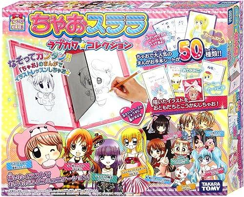 Collection Chaosurara Rabukawa (japon d'importation)
