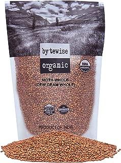 Bytewise Organic Moth Whole Beans / Turkish gram, 3.5 lbs