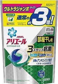 洗濯洗剤 ジェルボール3D 部屋干し アリエール 詰め替え 52個(約3倍)