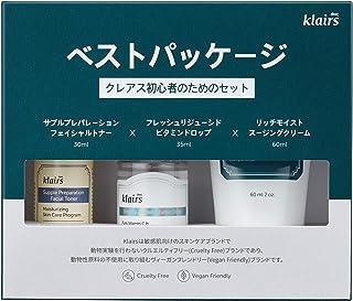 【クレアス】2021クレアスベストパッケージ(フェイシャルトナーミニサイズ30ml+ビタミンドロップ本品35ml+ スージングクリーム本品60ml)|韓国コスメ・スキンケアセット・ビタミンセラム・保湿クリーム・化粧水・乾燥肌・敏感肌|[dea...