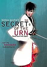 Secret Of The Urn