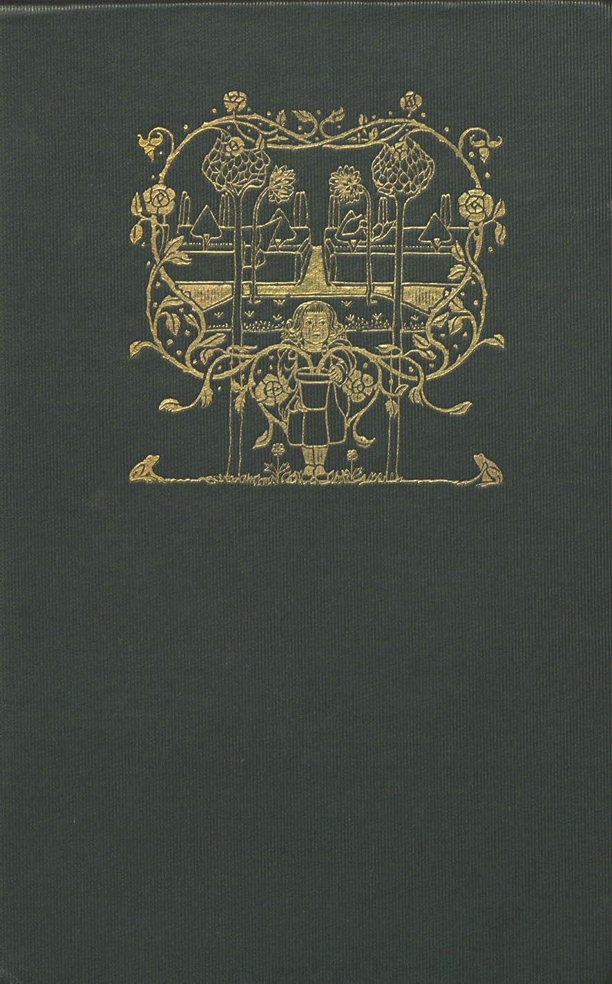 最悪量禁輸A Child's Garden of Verses: The 1896 Charles Robinson Edition (English Edition)