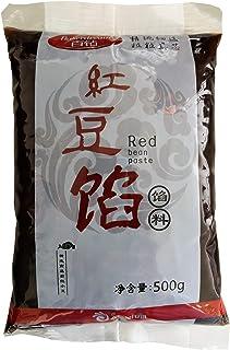 Backerdream Adzukibohnenpaste, gesüßt, sweet red beans pas