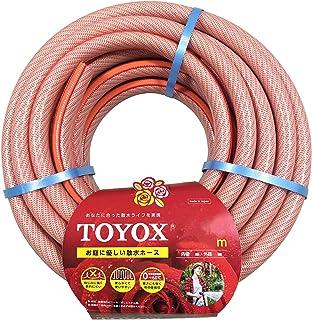 TOYOX 散水ホース トヨフィットホースRD ねじれにくい 20m オレンジ FTH-1520RD