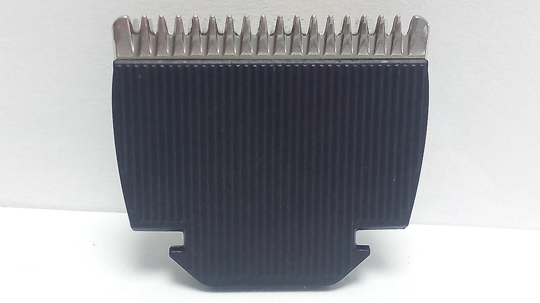 廃棄する持参帝国シェーバーヘッドバーバーブレード フィリップス Philips Series 3000 QT4013 QT4015 QT4015/16 QT4013/23 QT4005/13 QT4005 フィリップス ノレッコ ワン?ブレード 交換用ブレード Shaver Razor Head Blade clipper Cutter
