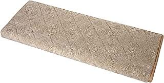 Dean Premium Pet Friendly Tape & Adhesive Free Non-Slip Bullnose Carpet Stair Treads - Chic Cream Diamond Set of 3 (27